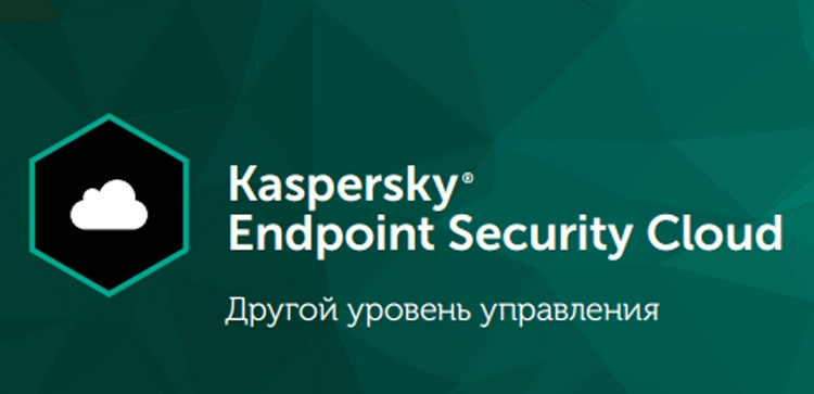 Kaspersky Lab announces new business solution to empower SMBs